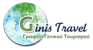 ginistravel.gr